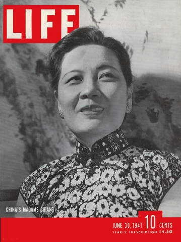The China Film - Life magazine cover